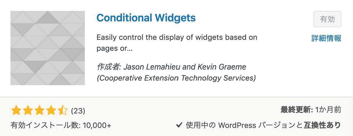 Conditional Widgets