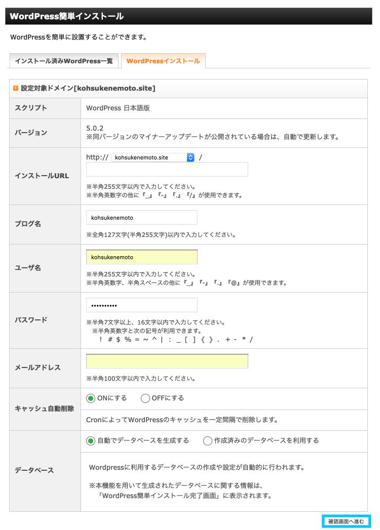 Xserver サーバーパネル 1