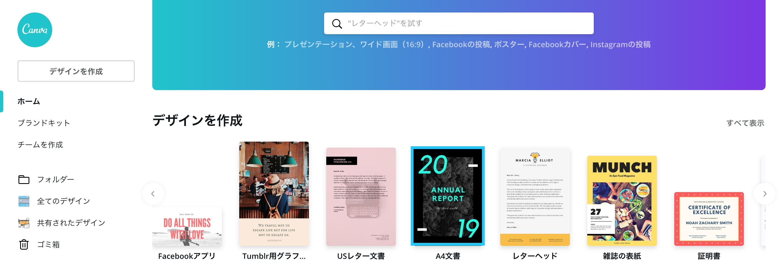 canva ebook 1