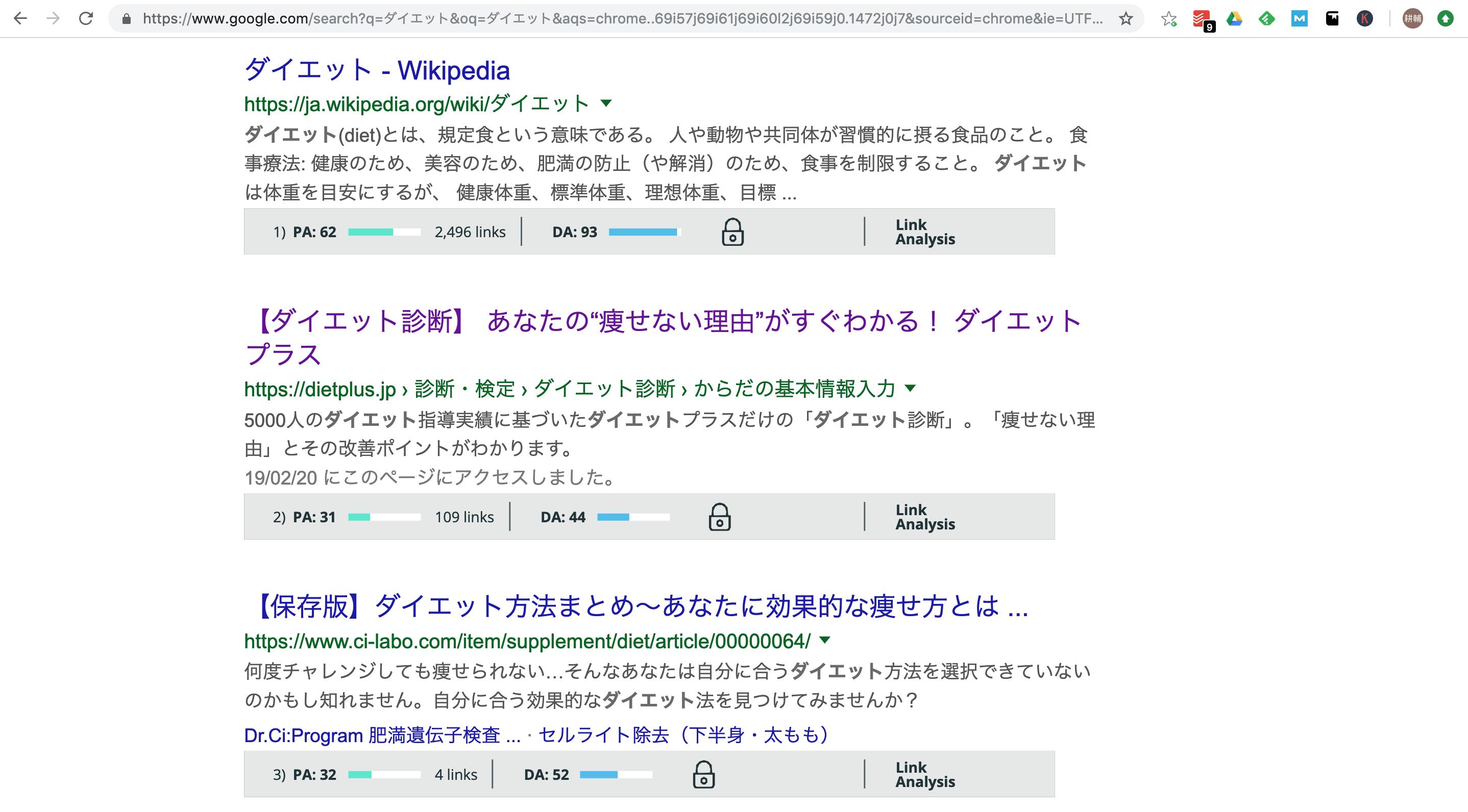 MozBar 検索