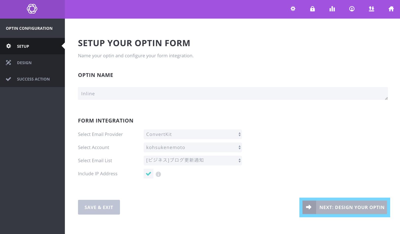 BloomプラグインでInlineオプトインフォームの初期設定をする
