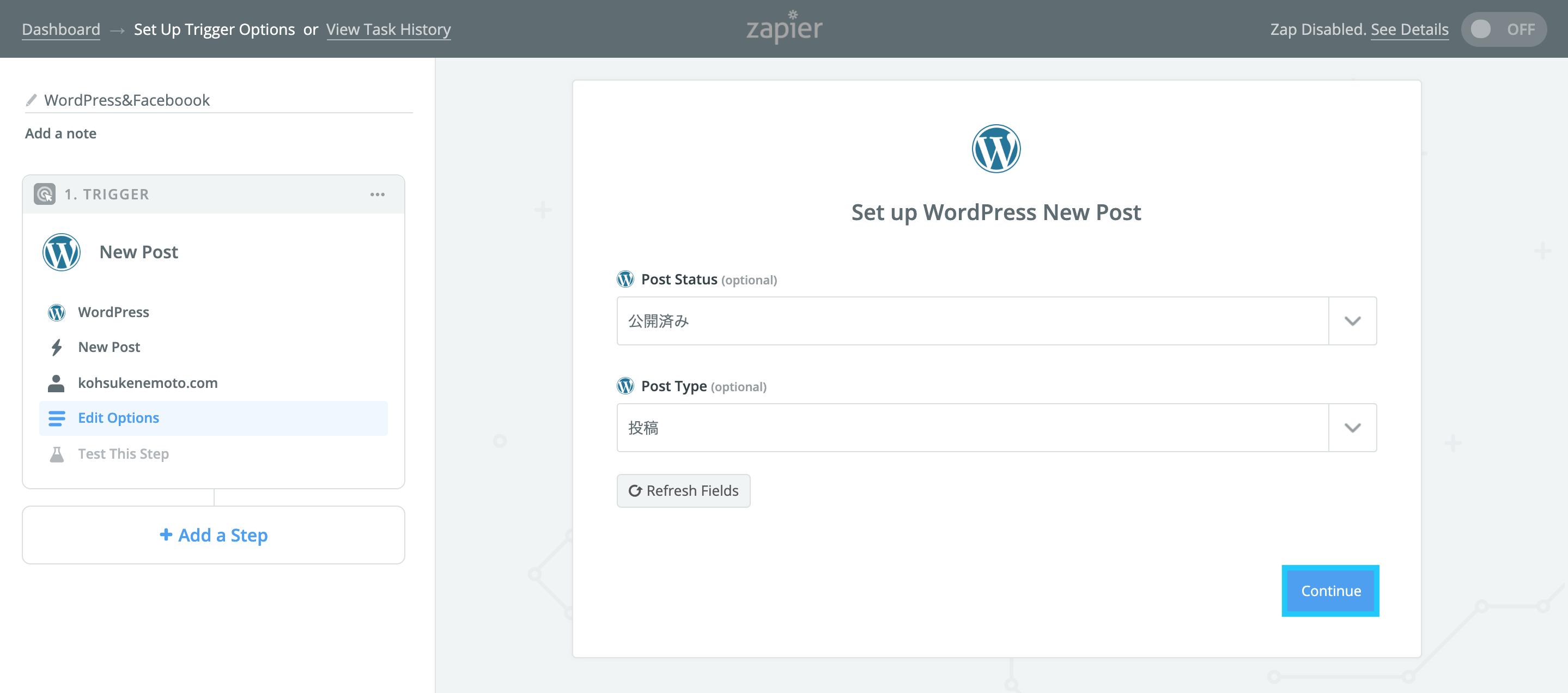 Zapierで「Set uo WordPress New Post」で「Post Status」と「Post Type」を選択する