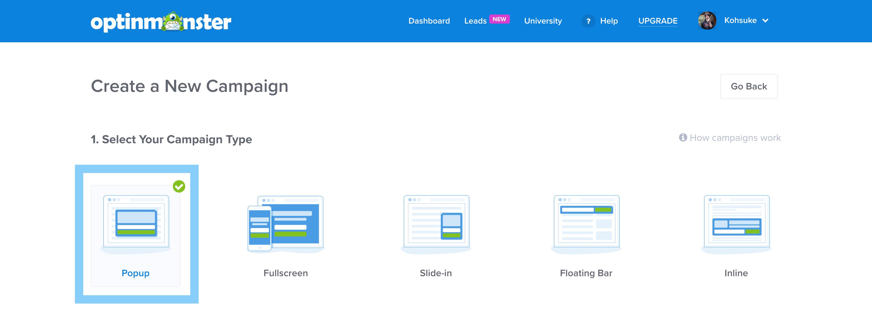 OptinMonsterでキャンペーンのタイプを選択する