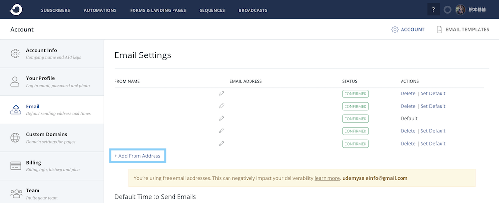 ConvertKitでメールを登録する