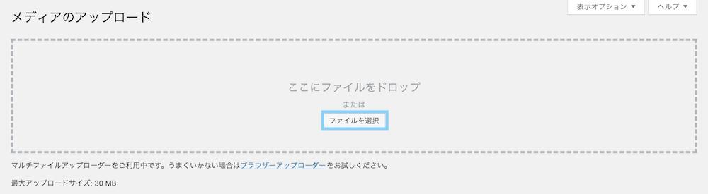スクリーンショット 2019 08 08 10.34.45