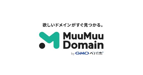 ムームードメイン ロゴ
