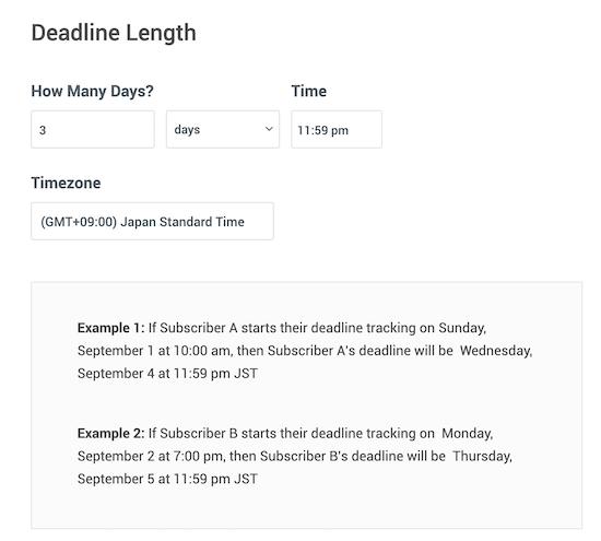 Deadline Funnel 期間を設定する