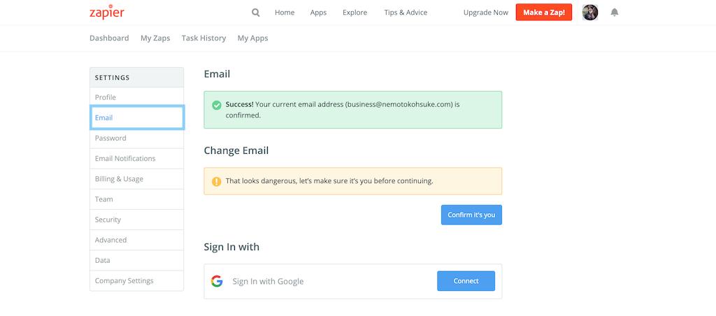 Eメールアドレスを変更する前に、「Confirm its you」ボタンをクリック