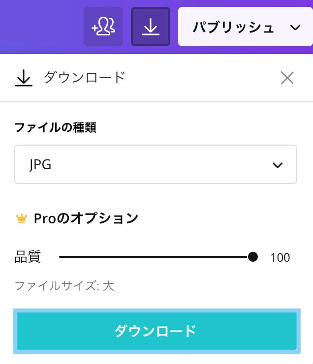 Facebookプロフィール画像をJPGでダウンロード