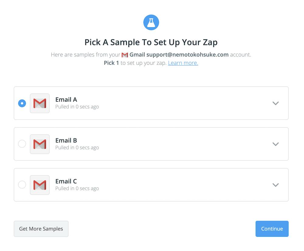 Gmailのサンプルメールを選択する