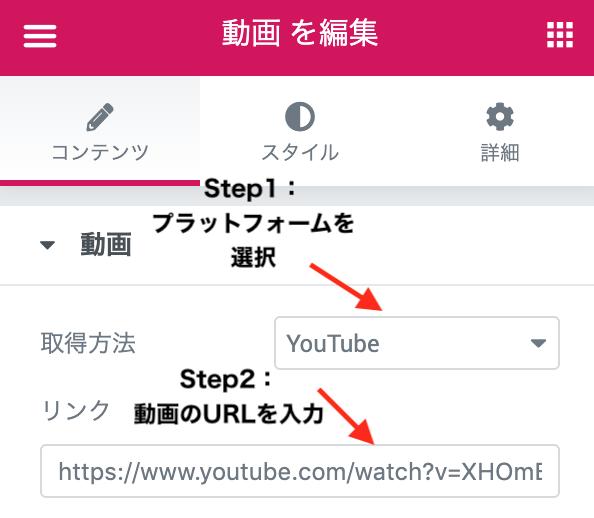 動画の設定