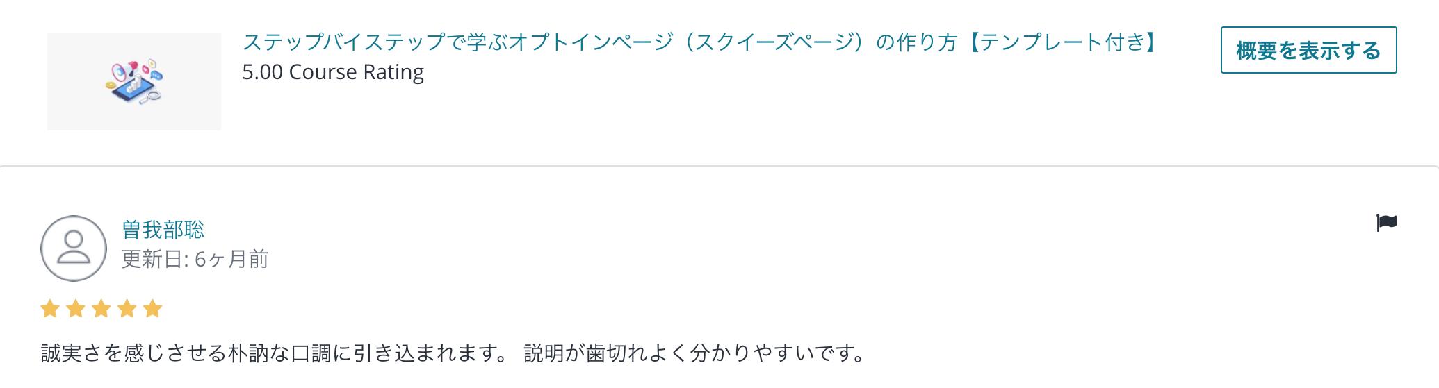 スクリーンショット 2020 02 07 16.54.46