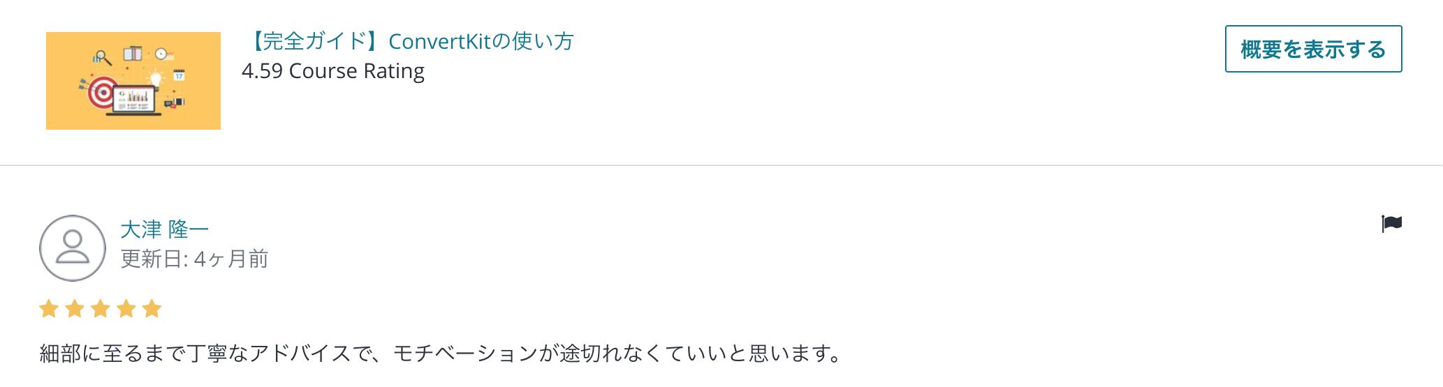 スクリーンショット 2020 02 07 17.02.50