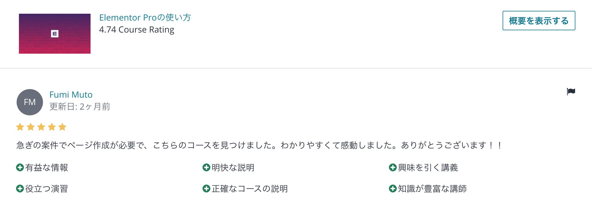 スクリーンショット 2020 02 07 17.03.14