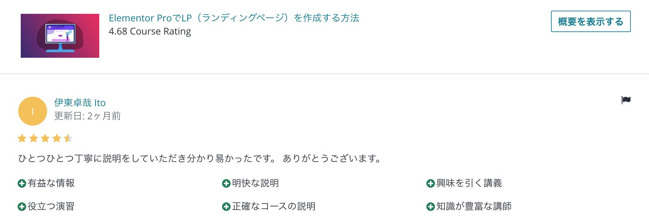 スクリーンショット 2020 02 07 17.03.24