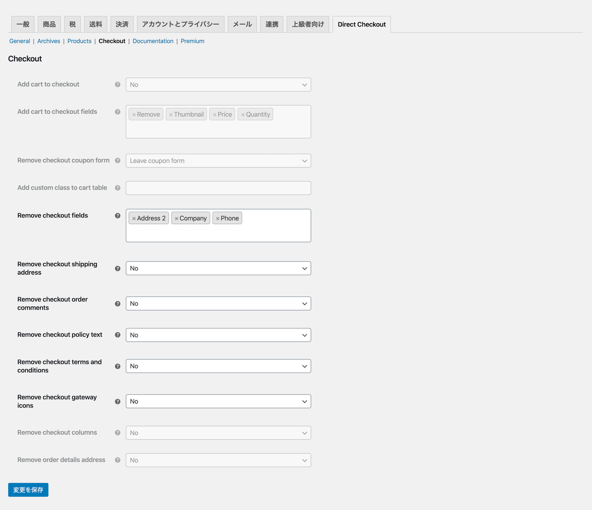 Direct Checkout for WooCommerce Checkout設定
