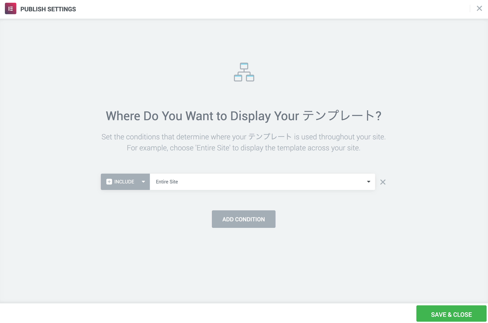 ヘッダーを「Entire Website」でサイト全体に表示する