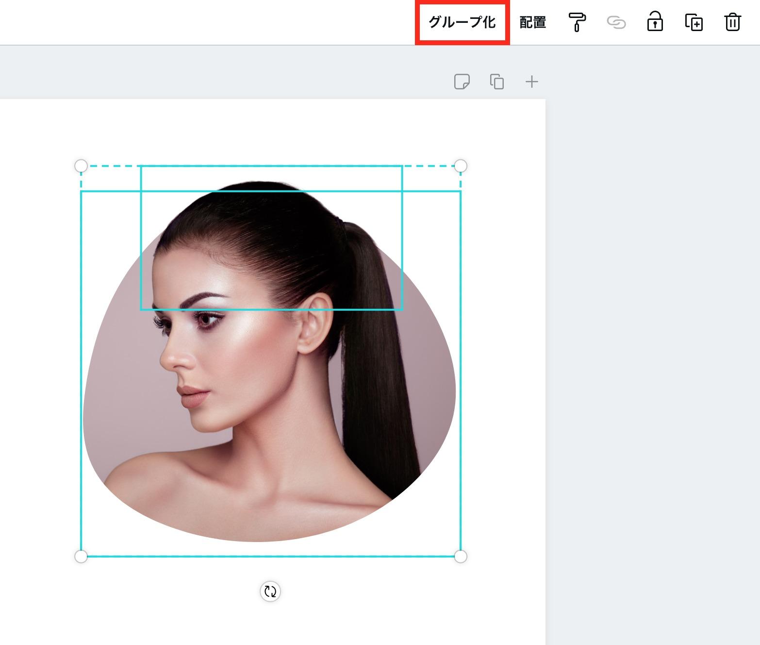 画像をグループ化する
