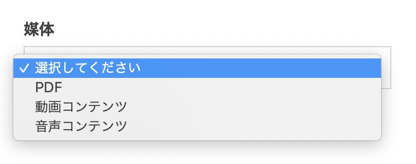 CartFlows Proのアップセル・ダウンセルページでのバリエーションのある商品