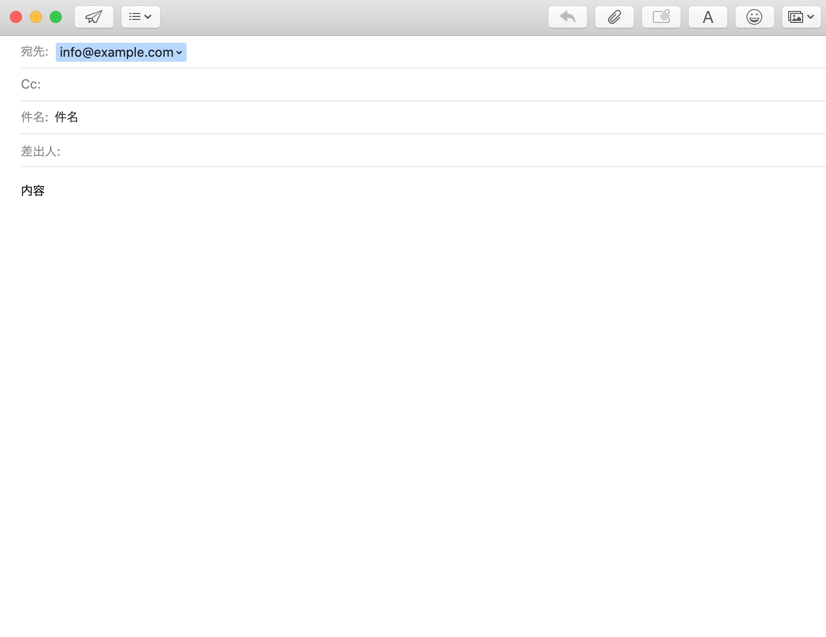 Elementor ProでクリックしてEメールを送れるようにする方法