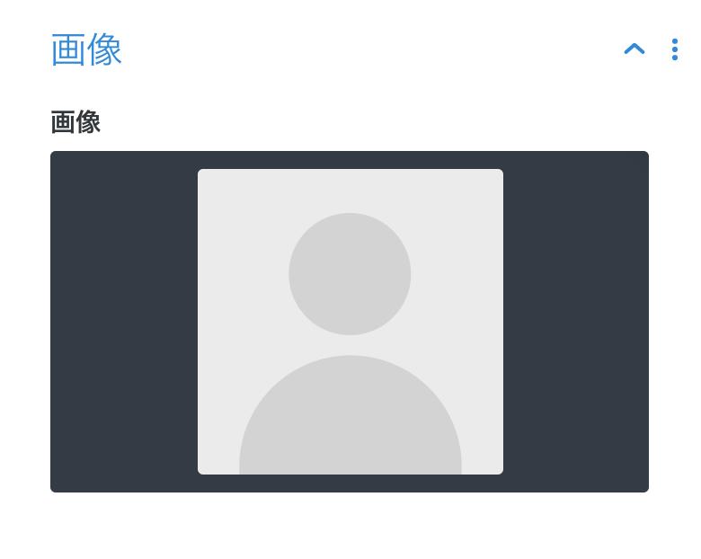 ユーザーの感想の画像