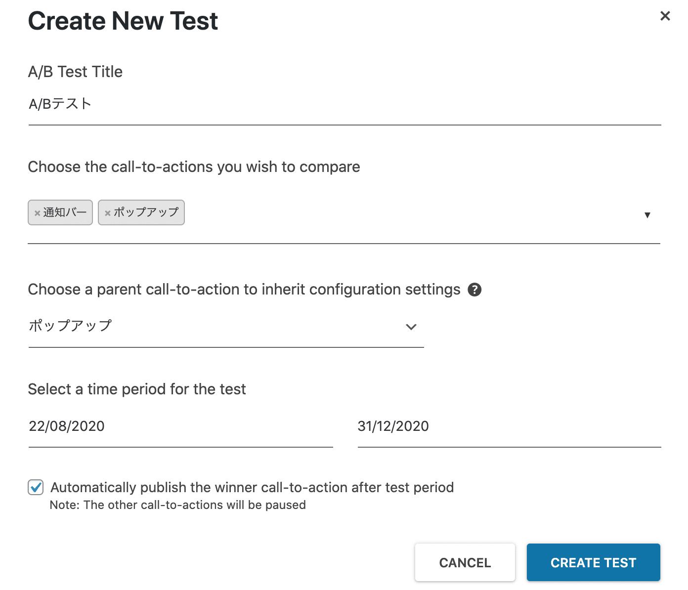 Convert ProでABテストを作成する