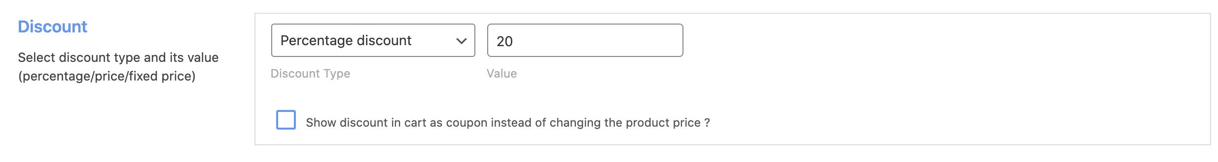 購入商品の種類数で条件の設定 割引率を設定する