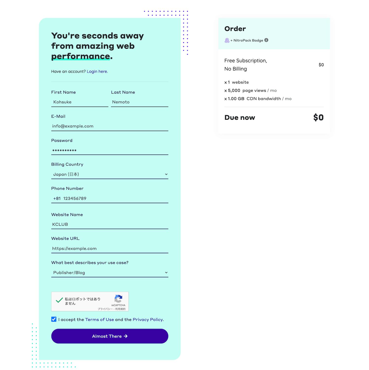 NitroPackでアカウントの登録