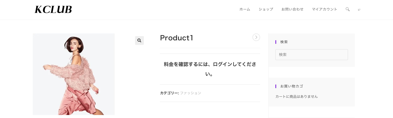 会員制サイトの外観WooCommerceの商品ページ