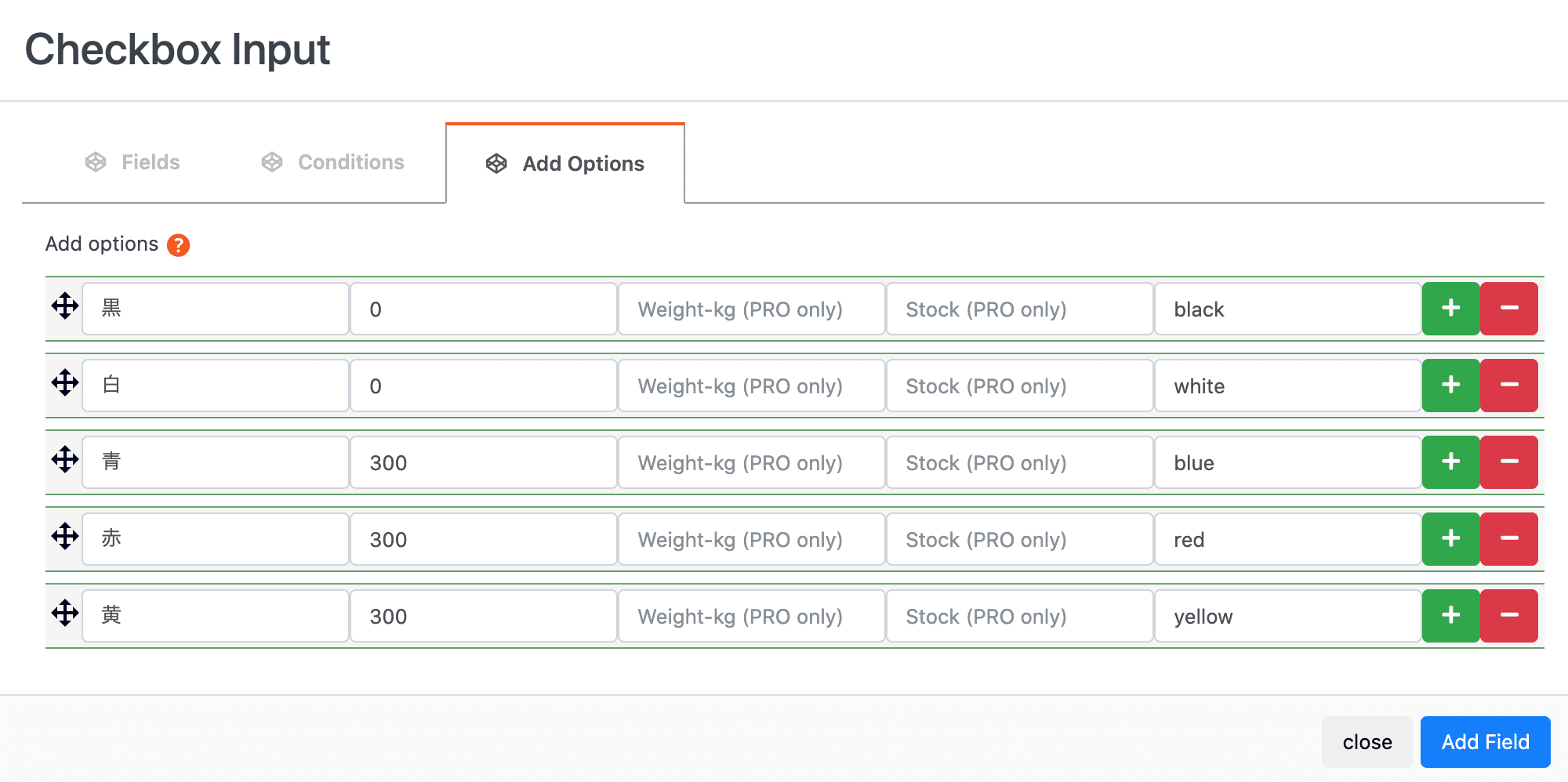 Checkbox InputのAdd Options