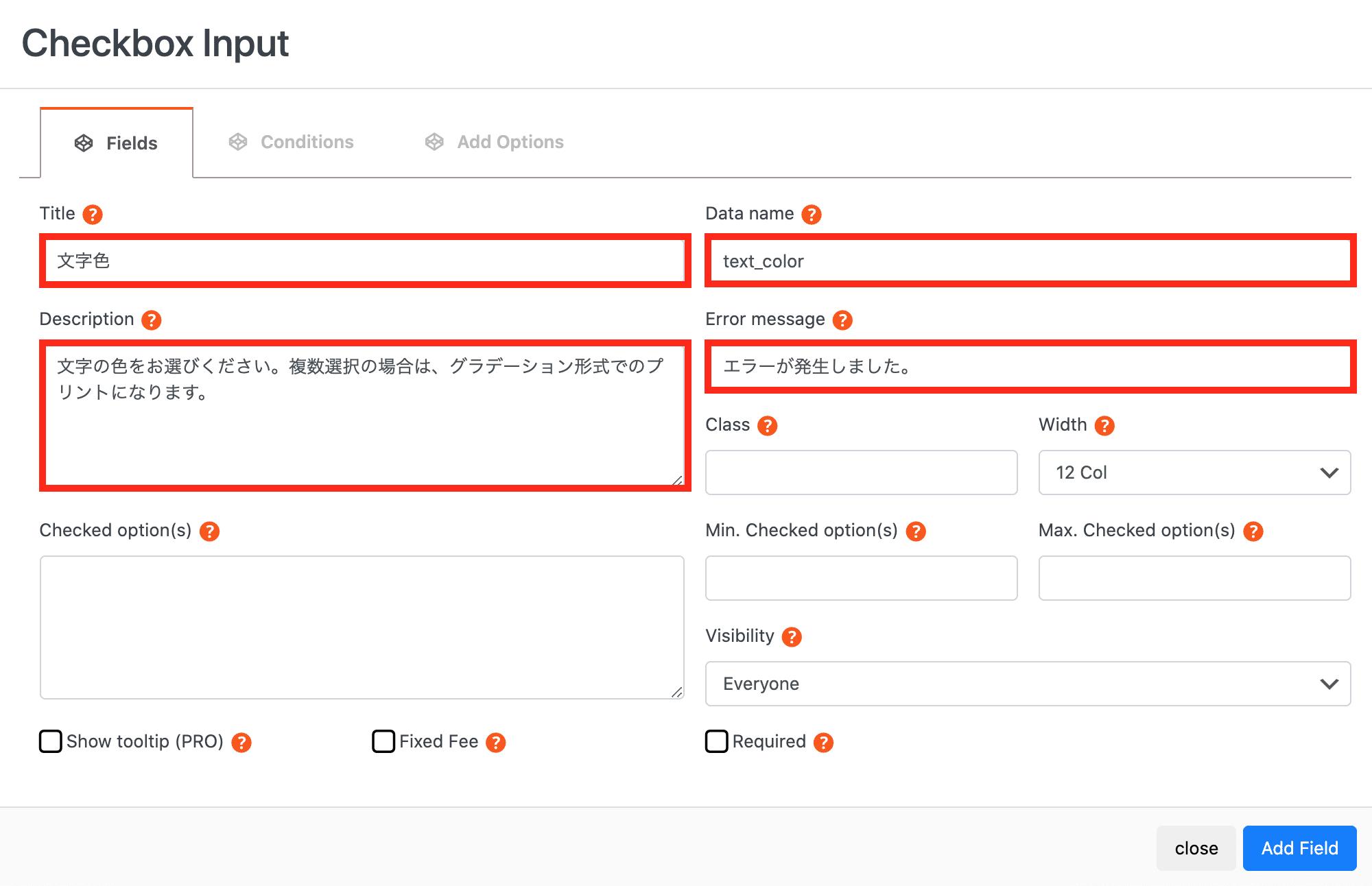 Checkbox Input