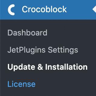 Crocoblock JetEngineの有効化
