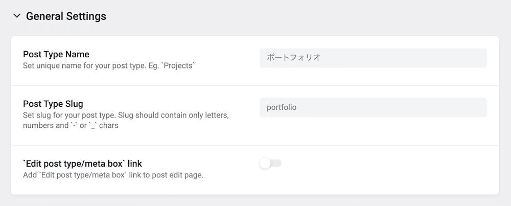 JetEngineのカスタム投稿 General Settings