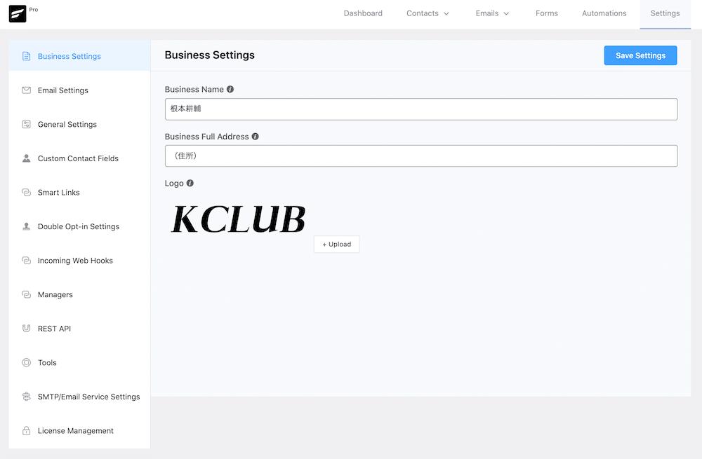 FluentCRMのBusiness Settings